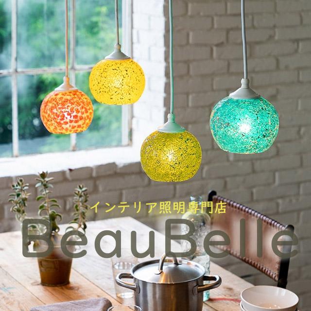 BeauBelle インテリア照明専門店 ボーベル