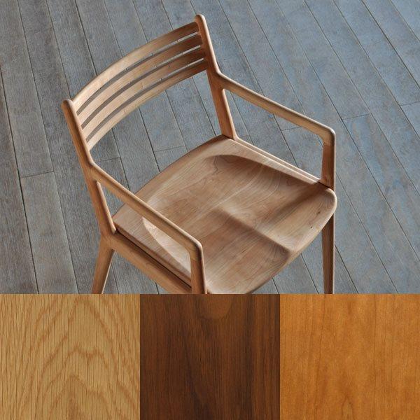 日本製の無垢材チェア