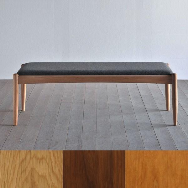 座面がクッションの無垢材ベンチ