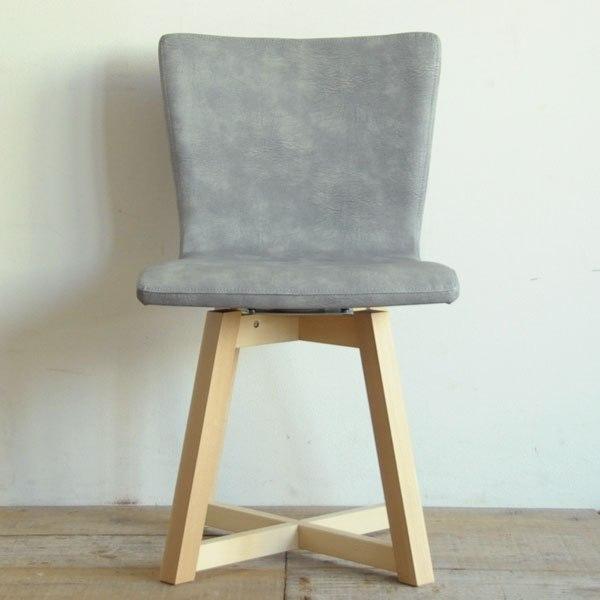 おしゃれな回転椅子