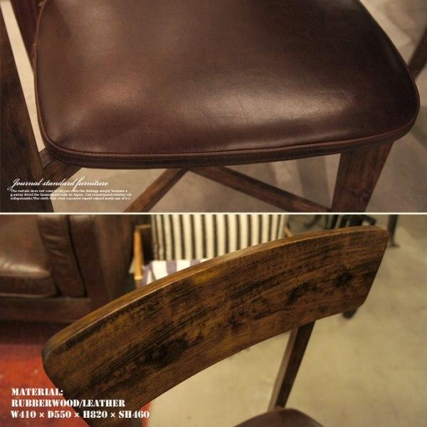 レザー座面と無垢材のヴィンテージ加工の椅子