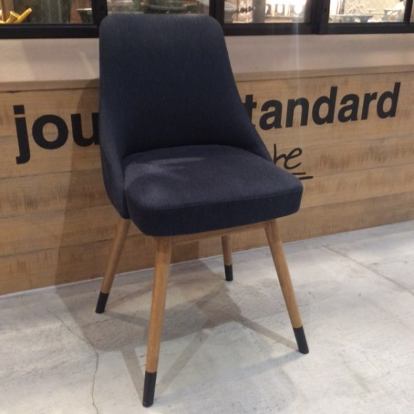 JOURNAL STANDARD FURNITURE BOWERY CHAIR