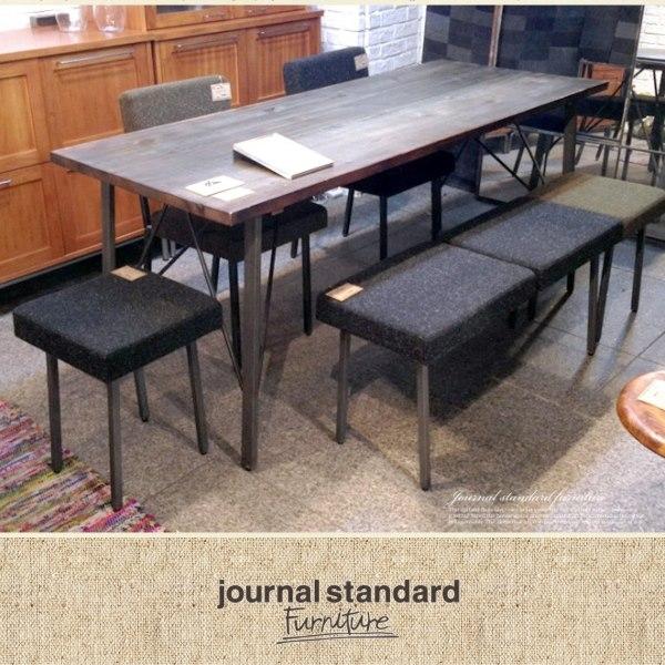 ジャーナルスタンダードファニチャーのスツールとテーブル