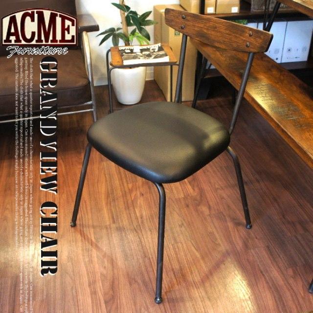 ACME Furniture (アクメファニチャー) GRANDVIEW CHAIR