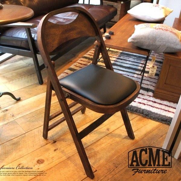 おしゃれな折りたたみ椅子