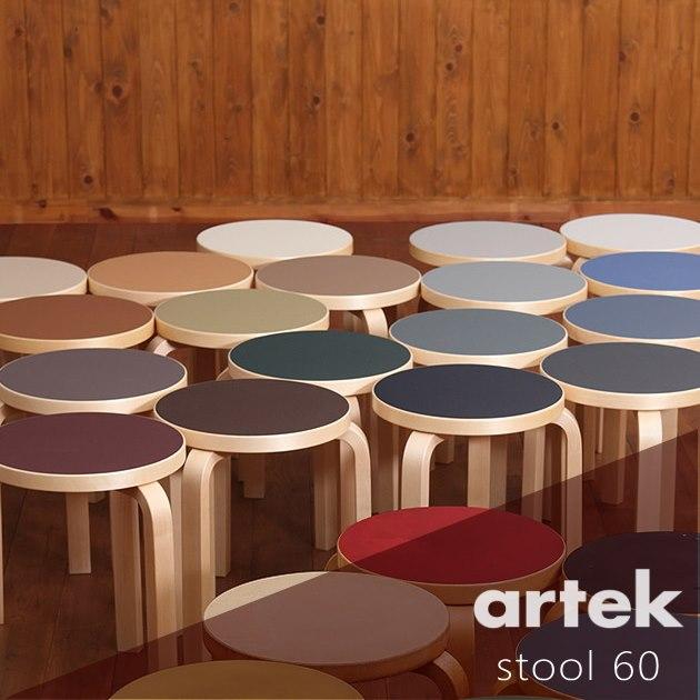 artek スツール60