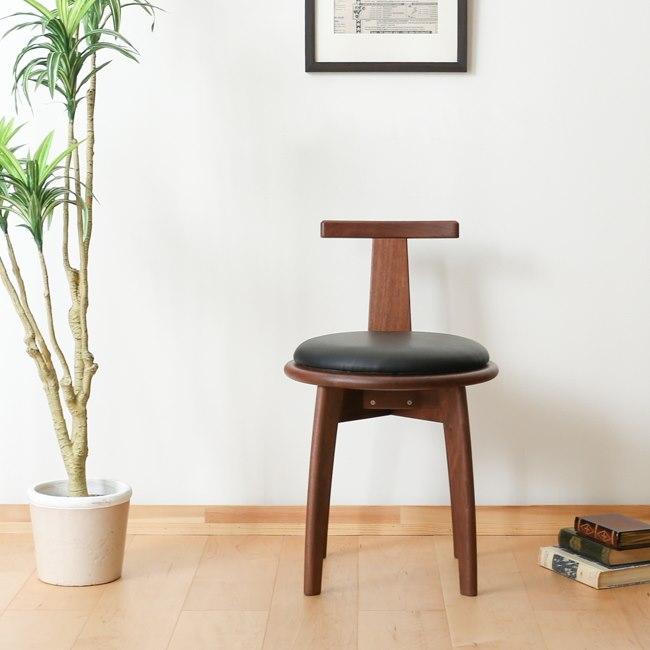 ウォールナット無垢材の回転椅子