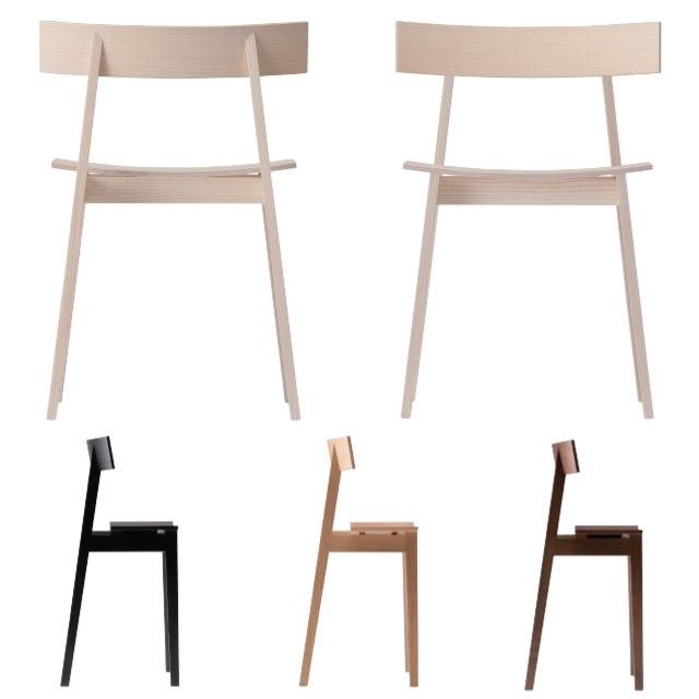 座面の奥行が浅い椅子