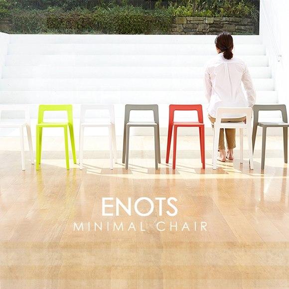 軽量のコンパクトチェア ENOTS