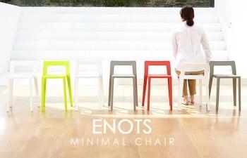 コンパクトなミニマルチェア ENOTS