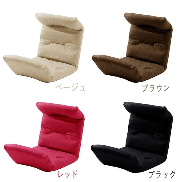 おしゃれな座椅子のカラーバリエーション