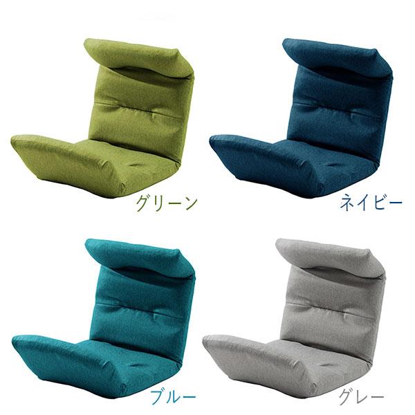 座椅子KUMOのカラーバリエーション