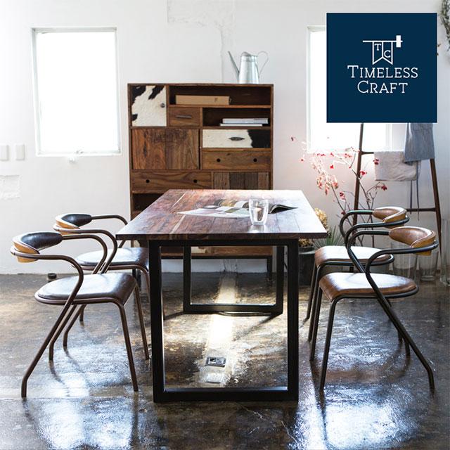 インダストリアルな椅子
