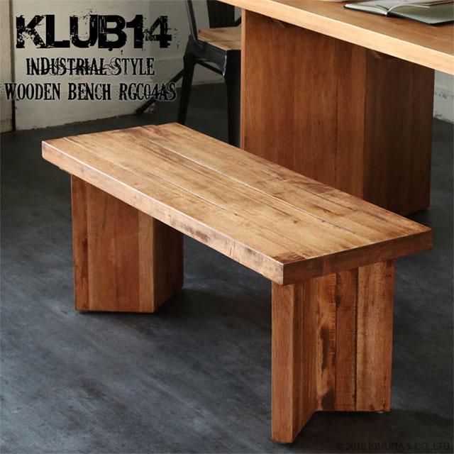KLUB14 インダストリアル・ベンチ