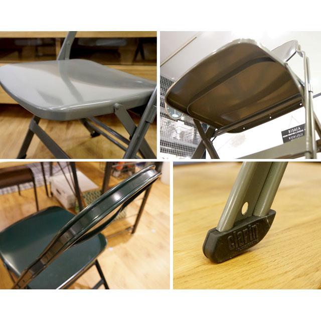 CLARIN(クラリン) スチールフォールディングチェアの座面や脚