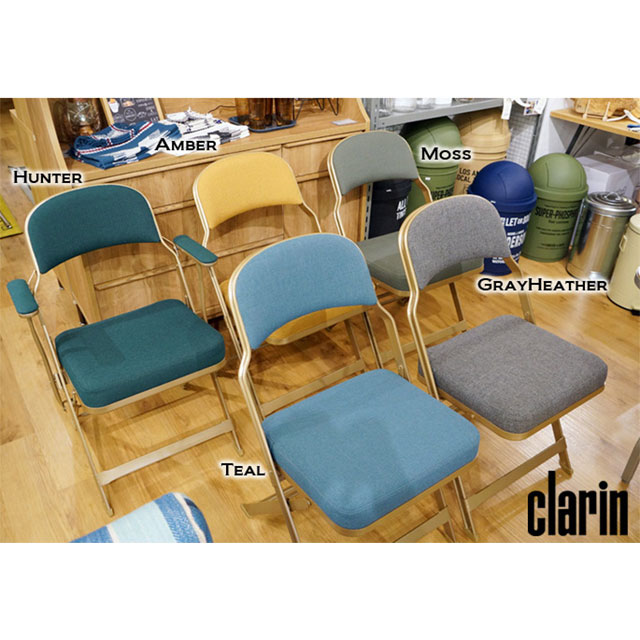 CLARIN(クラリン) アーム付きフォールディングチェア