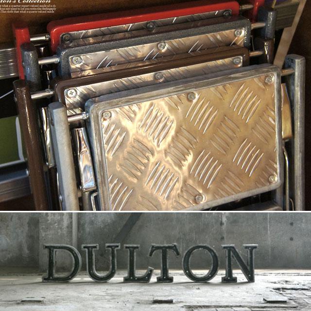 DULTON社製の3段脚立