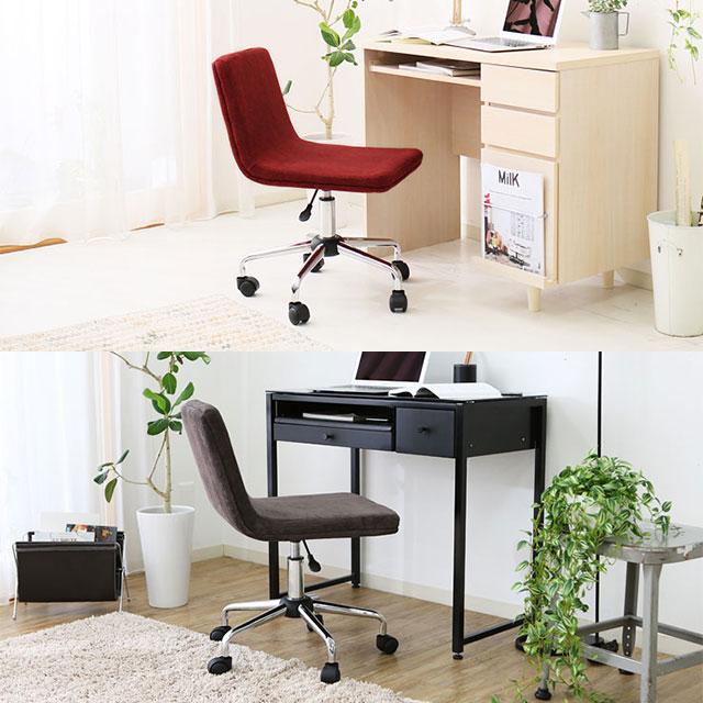 ファブリック・オフィスチェアのレッドとブラウン