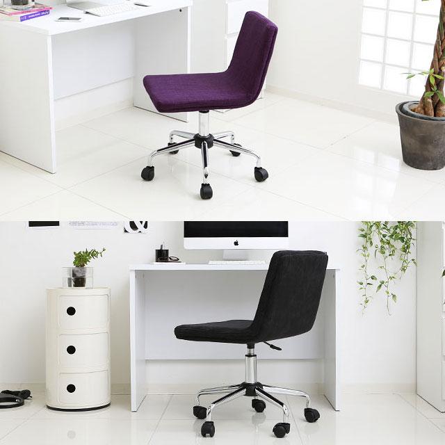 ファブリック・オフィスチェアのパープルとブラック