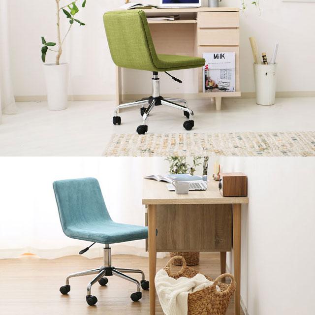 ファブリック・オフィスチェアのグリーンとブルー