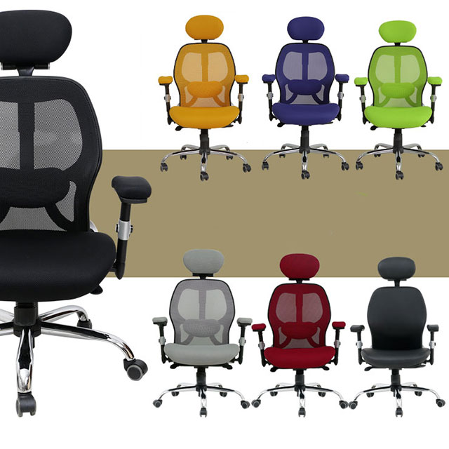 オシャレな激安オフィスチェアのカラー