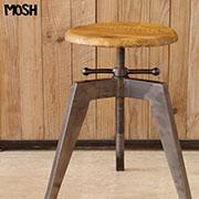 MOSHスツール