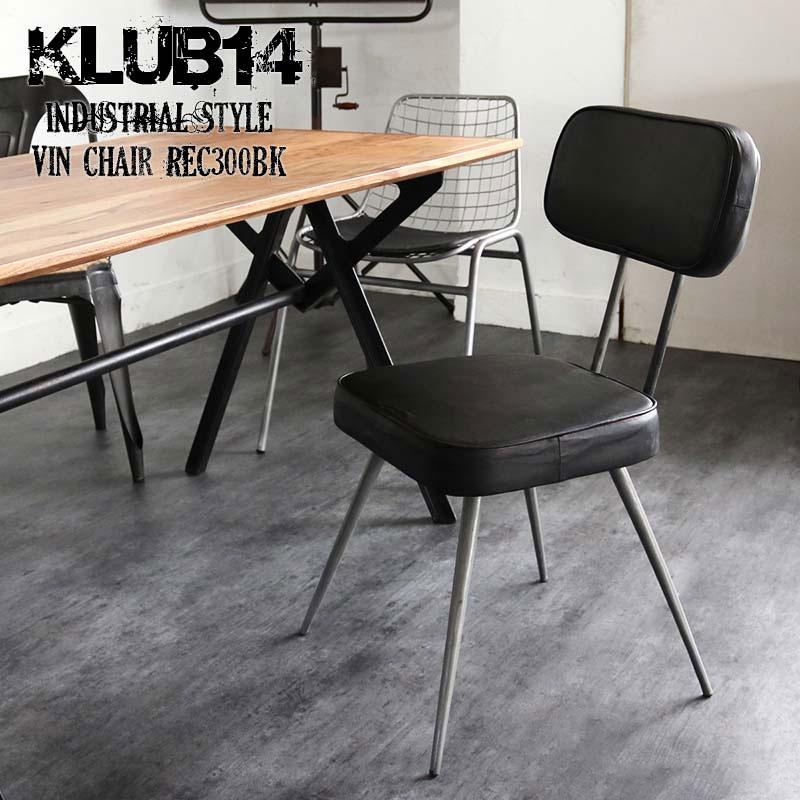 インダストリアル・ダイニングチェア KLUB14
