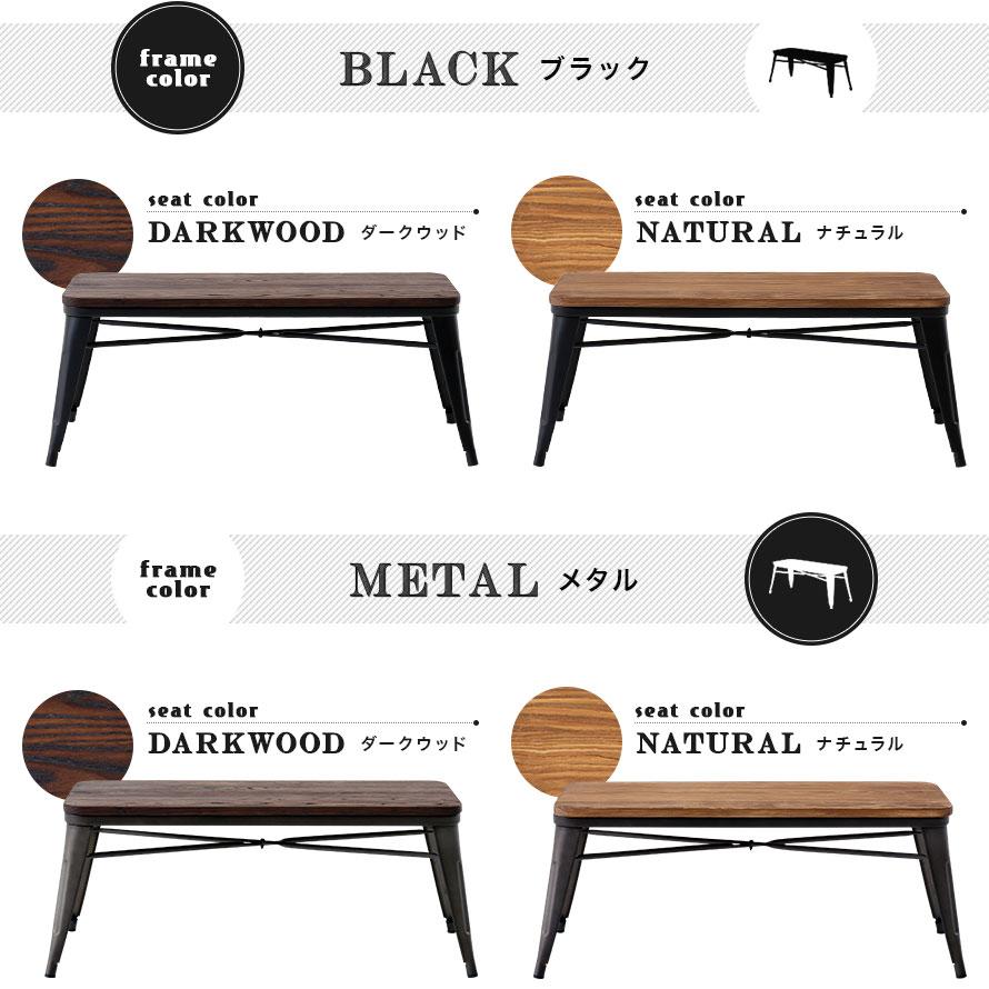Sanctumベンチのブラック