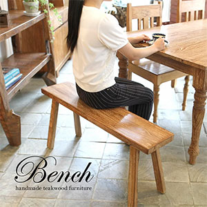 オールド・チーク 幅100㎝ベンチに座る女性