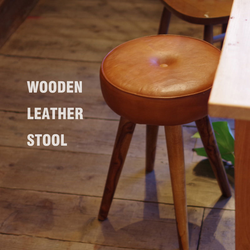 WOODEN LEATHER STOOL