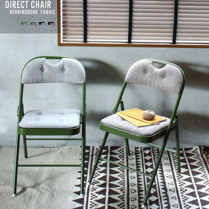 ヴィンテージ系パイプ椅子