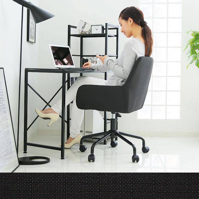 黒のオフィスチェア