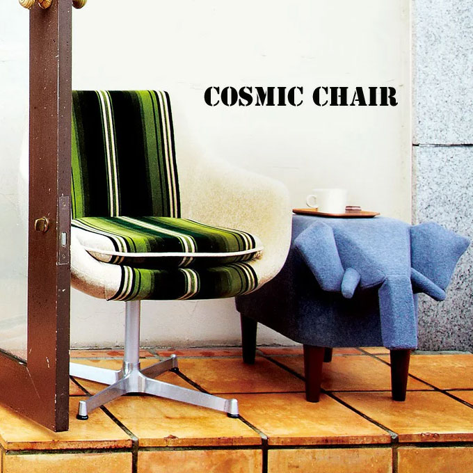 SWITCH Cosmic Chair X