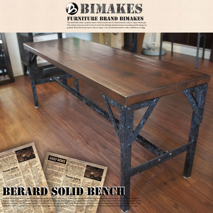 BERARD SOLID BENCH