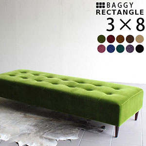 Baggy Rectangle 3×8