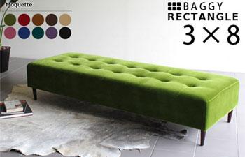 Baggy Rectangle 3×8