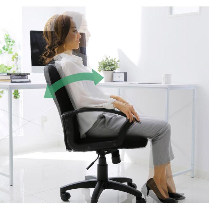 ロッキング機能付きのオフィスチェア