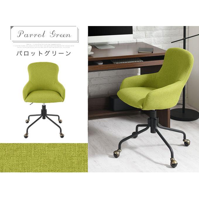 グリーン・カラーのおしゃれなラボリオ・オフィスチェア