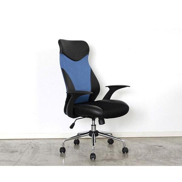ハイバックのお洒落オフィスチェア ブルー