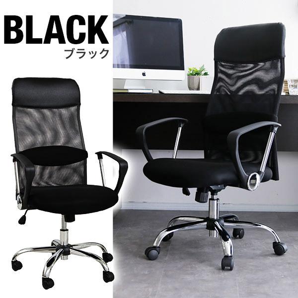 Sirius(シリウス) オフィスチェア ブラック