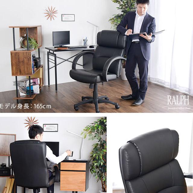 黒いレザーのオフィスチェアに座る男性