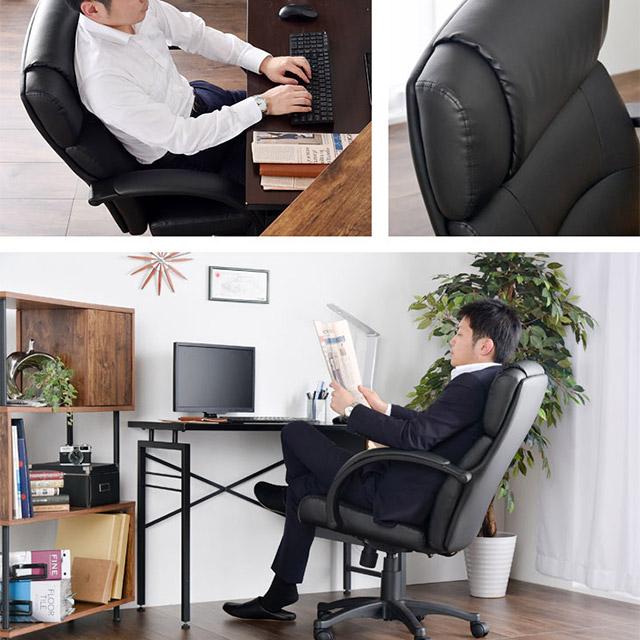 仕事がはかどる椅子