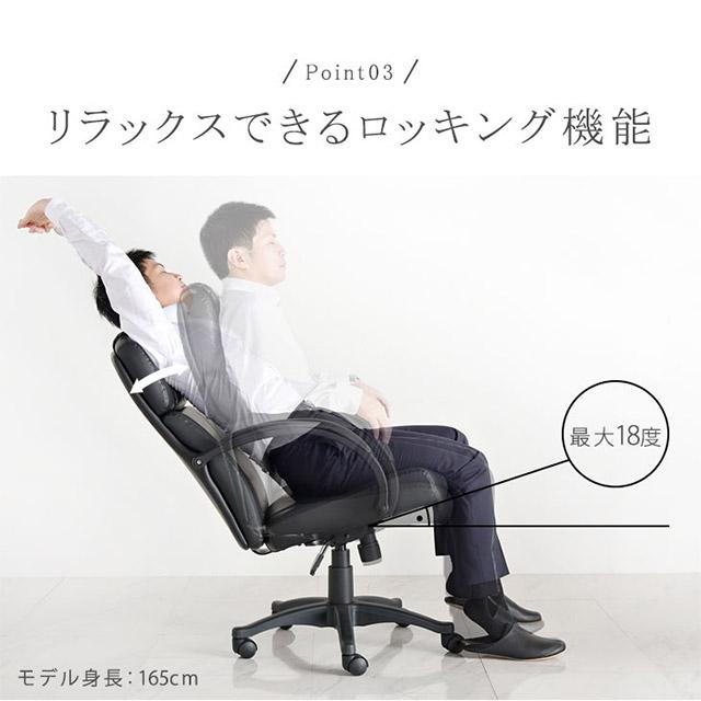 ロッキング機能付きのオフィスチェアで背伸びをする男性