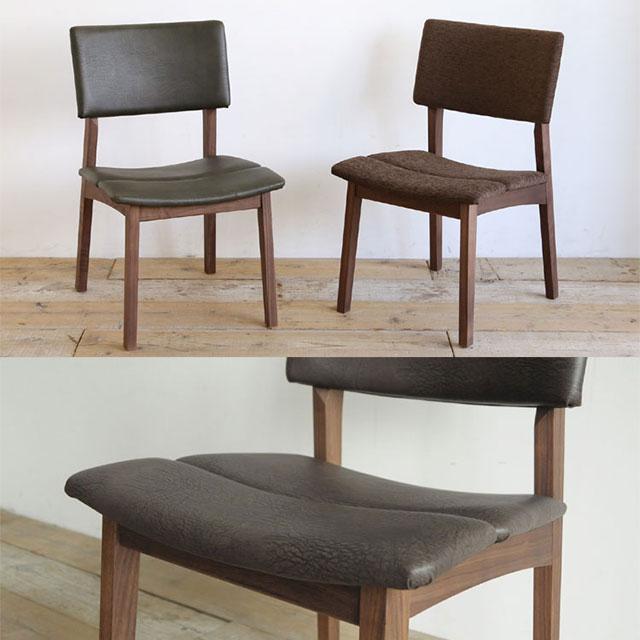 ウォールナット無垢材の椅子