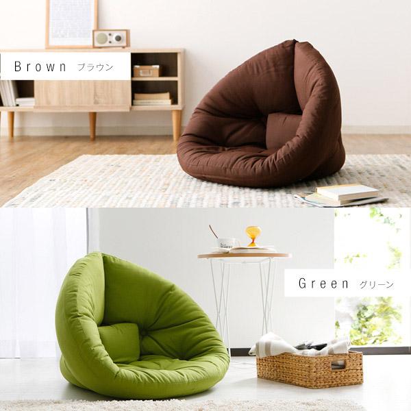 北欧の座椅子、ブラウン、グリーン