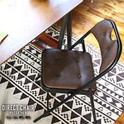 カッコイイ折りたたみ椅子 ディレクト・チェア