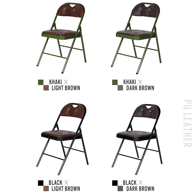 PUレザーのお洒落な折りたたみ椅子