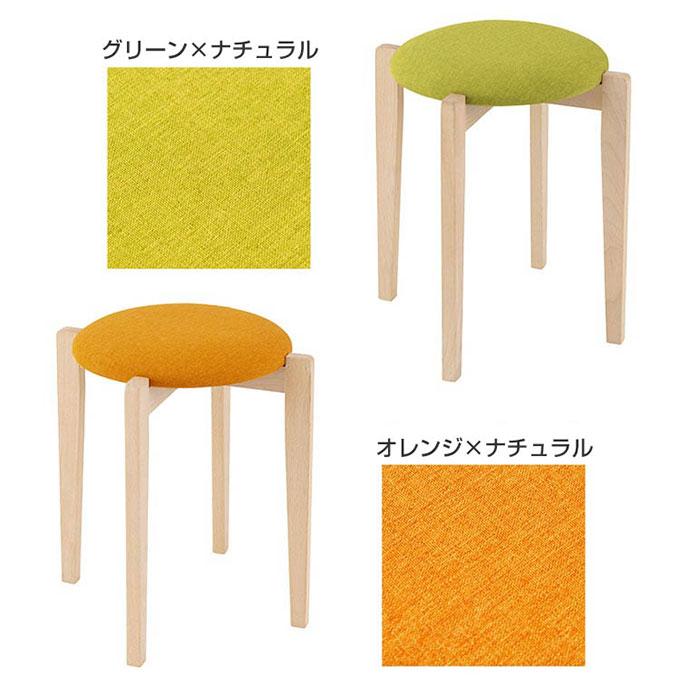 激安な丸形スツール/オレンジとグリーン