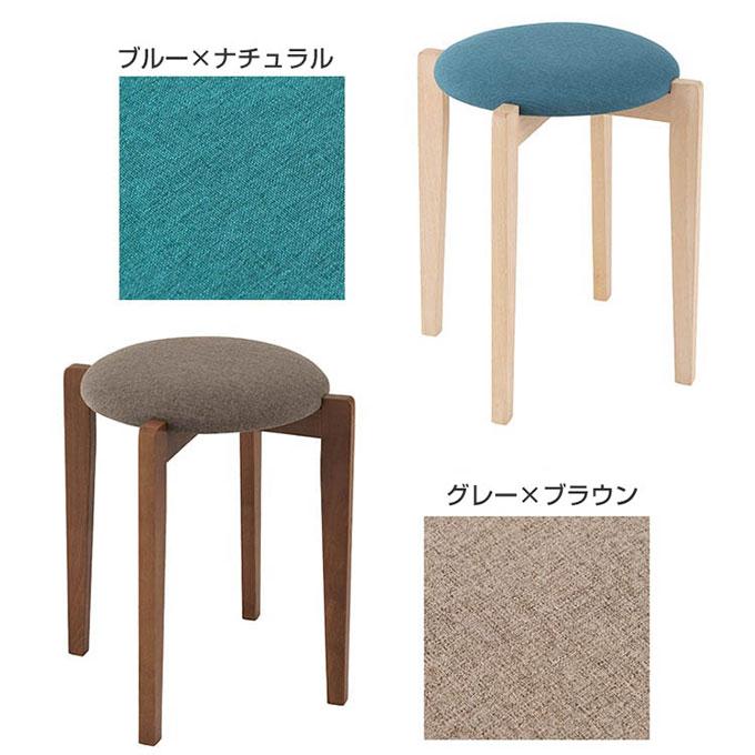 激安な丸形スツール/ブルーとグレー