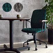 レトロでお洒落なグリーンのLAXオフィスチェア
